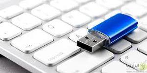 سه روش ساده برای محافظت از اطلاعات حافظه فلش