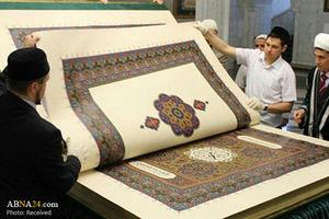 عکس/ رونمایی از بزرگترین قرآن جهان در روسیه