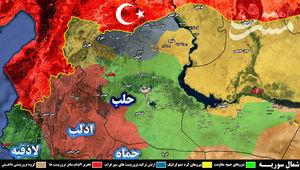 شمال سوریه.jpg