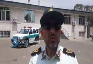 فیلم/ آخرین اخبار از دستگیری سارق مسلح بانک قزوین