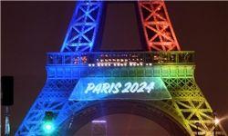 میزبانی پاریس برای المپیک 2024 قطعی شد