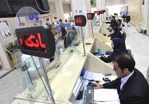 فروش ارز برای مصارف خدماتی در ۱۱ بانک