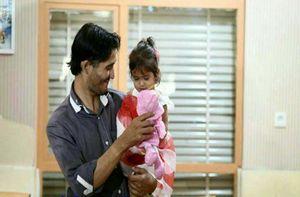 عکس/ بازگشت ملیکا کوچولو به آغوش خانواده