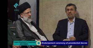 عکس/ رئیسی و احمدینژاد در مراسم تنفیذ