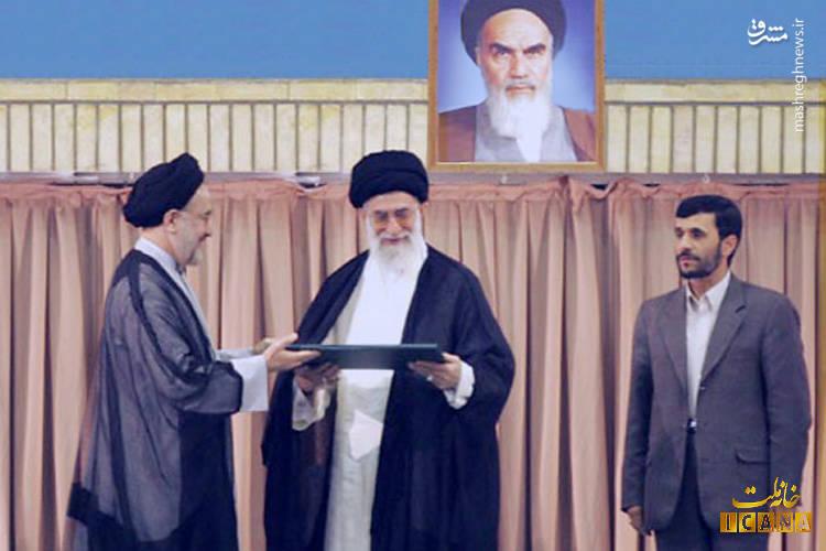 مراسم تنفیذ محمود احمدی نژاد در سال۱۳۸۴