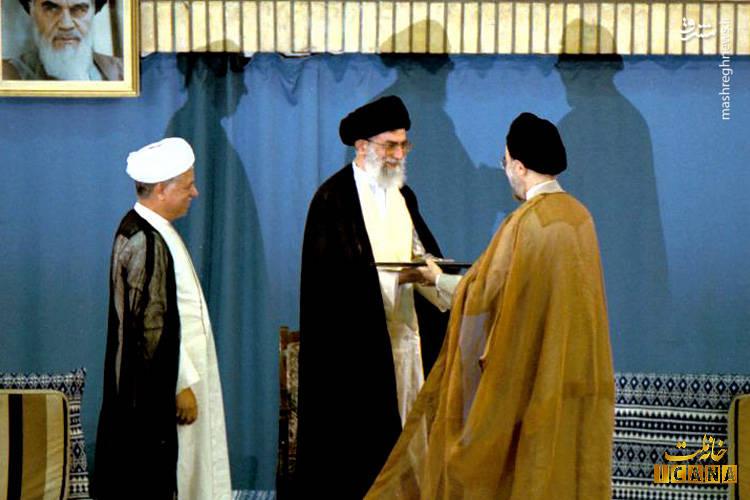 مراسم تنفیذ سید محمد خاتمی در سال۱۳۸۰