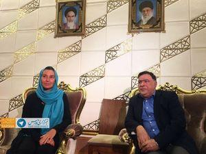 تیپ موگرینی در تهران