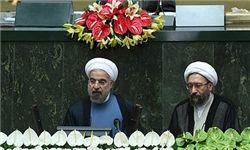 جزئیات مراسم تحلیف رئیسجمهور/ سخنرانی رؤسای قوای سهگانه