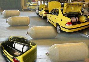 جزئیات پیشنهاد کاهش ۱۵۰ تومانی قیمت CNG