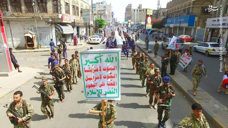 عکس رهبر انصارالله یمن