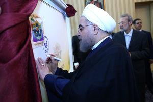 تحلیف نجومی روحانی همچنان بودجه میخواهد/ مجوز  8 میلیارد تومانی دولت برای جبران بدهی خاص وزارت خارجه +سند