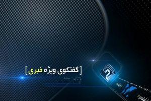 فیلم/ تحلیلی بر گام سوم و معادلات پیش روی ایران و اروپا