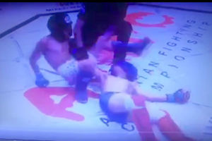 فعالیت رشته MMA ممنوع اعلام شد