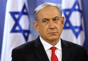 استیضاح نتانیاهو