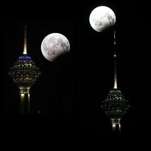 عکسی دیدنی از ماه گرفتگی شب گذشته بر فراز برج میلاد تهران