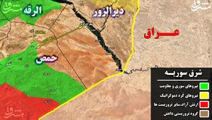 شرق سوریه.jpg
