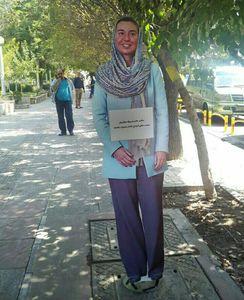 عکس/ سلفی با موگرینی در خیابانهای تهران