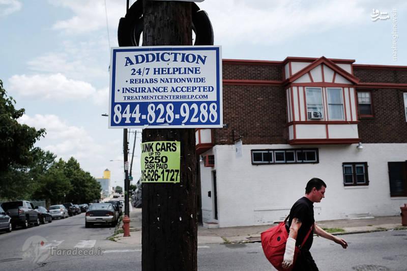 """آگهی یک مرکز کمک به معتادان هروئین در """"کنسینگتون"""""""