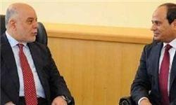 مخالفت مصر با برگزاری همهپرسی منطقه کردستان عراق