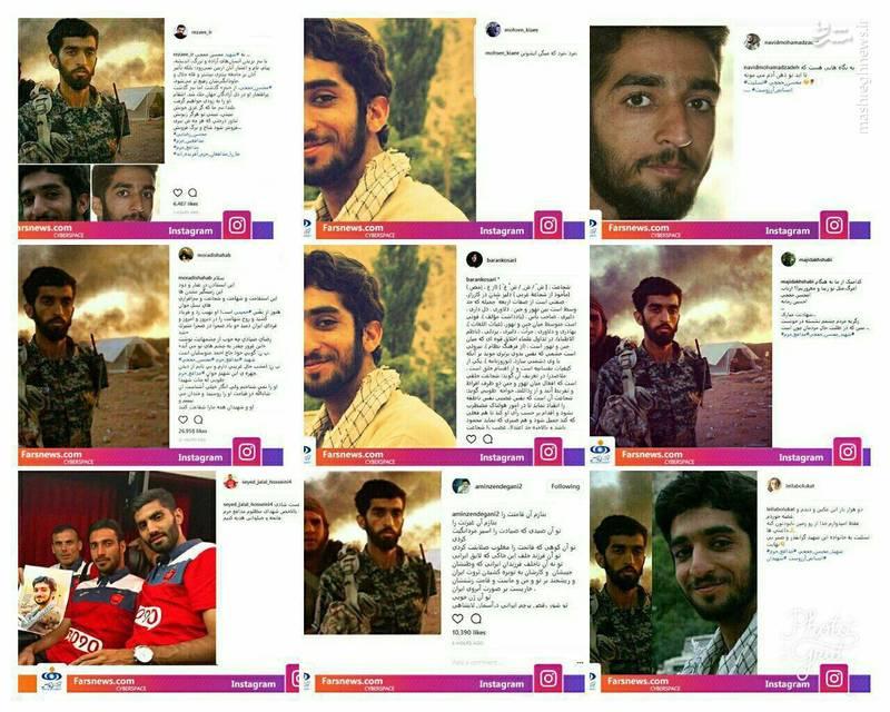 اینستاگرام چهرههای سرشناس سیاسی، ورزشی، هنری و فرهنگی در واکنش به شهادت مدافع حرم محسن حججی
