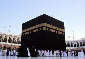 باج خواهی ریاض از مسلمانان با مراسم حج
