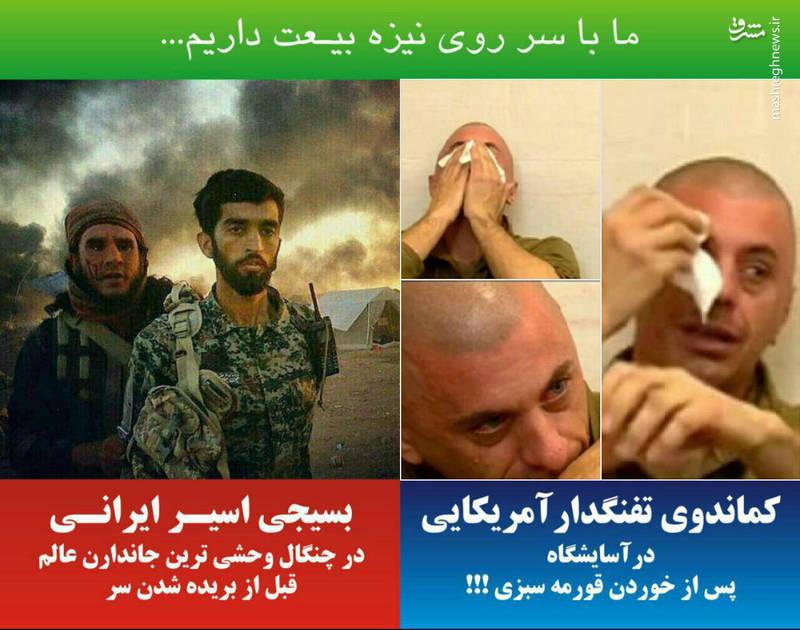 عکس/ تفاوت تفنگدار آمریکایی و بسیجی ایران