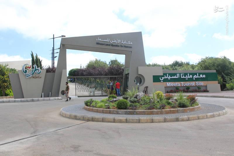 دروازه ی موزه جهادی «ملیتا» در جنوب لبنان