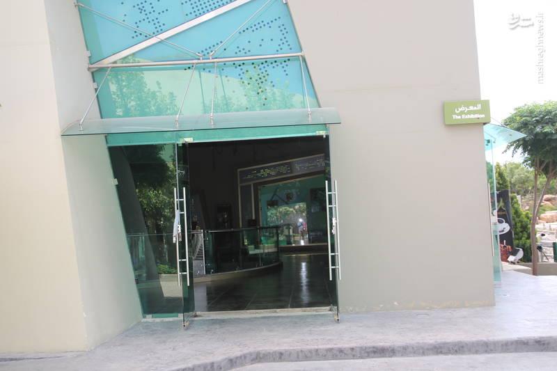 ورودی موزه ی غنائم جنگی به دست آمده از ارتش صهیونیستی