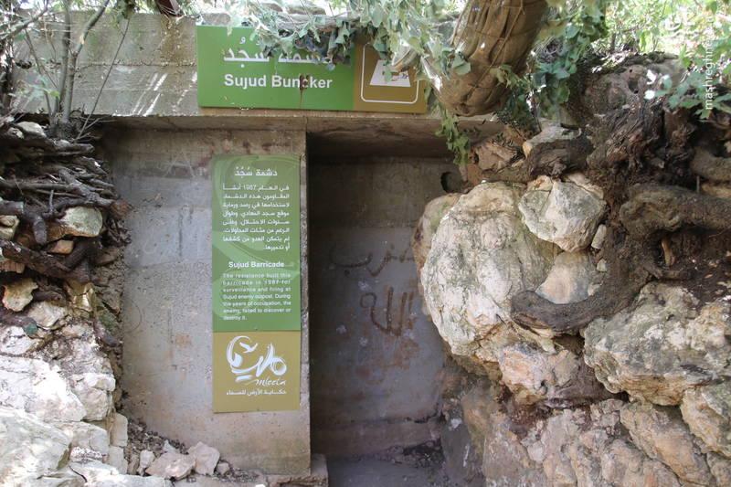 سنگر موسوم به «موقعیت سجد» در موزه جهادی «ملیتا» در جنوب لبنان