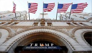 درآمد نجومی هتل ترامپ