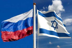 پرچم روسیه و اسرائیل