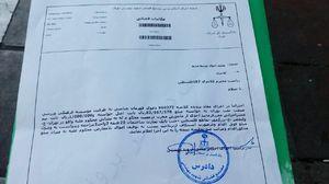حکم توقیف اموال باشگاه نفت صادر شد+عکس