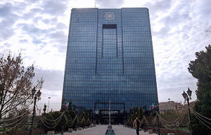 هشدار بانک مرکزی درباره نهادهای پولی