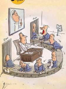 کاریکاتور/  شاهکار بعضی پزشکان در ویزیت بیماران!