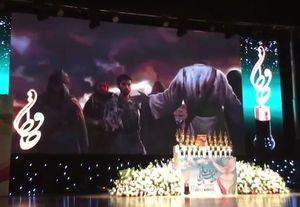 فیلم/ پخش وصیت شهیدحججی در جشن حافظ