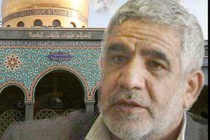 شهید عبدالله اسکندری