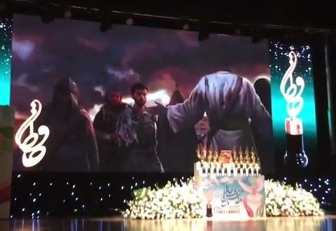 «جشن حافظ» و جوایزی که به سلبریتیها رسید
