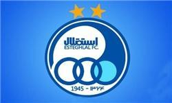 باشگاه استقلال رسما از میناوند شکایت کرد!