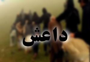 فیلم/ مصاحبه با داعشی های دستگیر شده (قسمت دوم)