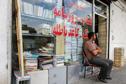 روزنامهها و مجلههایی که خمیر میشوند