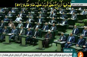 آغاز جلسه رای اعتماد به کابینه دوازدهم/روحانی وارد صحن علنی شد