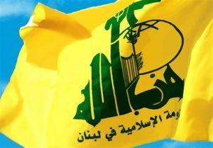 حزبالله به مردم، دولت و ارتش سوریه تبریک گفت