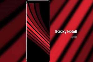 عرضه نسخه دو سیم کارته Galaxy Note ۸ به بازار +عکس