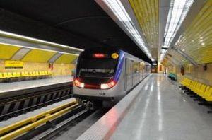 آمادگی مترو تهران برای آغاز سال تحصیلی جدید