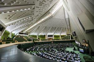 نمایندگان با ۳ شیفته شدن مجلس برای رای اعتماد مخالفت کردند