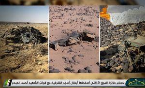 اولین تصاویر از سقوط جنگنده ارتش سوریه