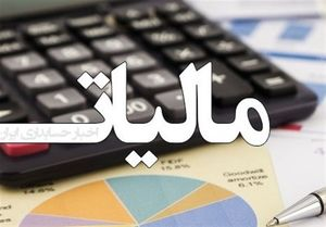 تعلل دولت یازدهم در ابلاغ دستور مهم مالیاتی