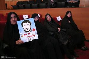 عکس/ کنگره ملی الماسهای درخشان