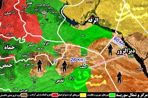 نقشه مرکز سوریه.jpg