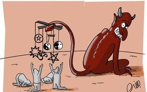 نشانههای عرفانهای کاذب و فرقههای انحرافی